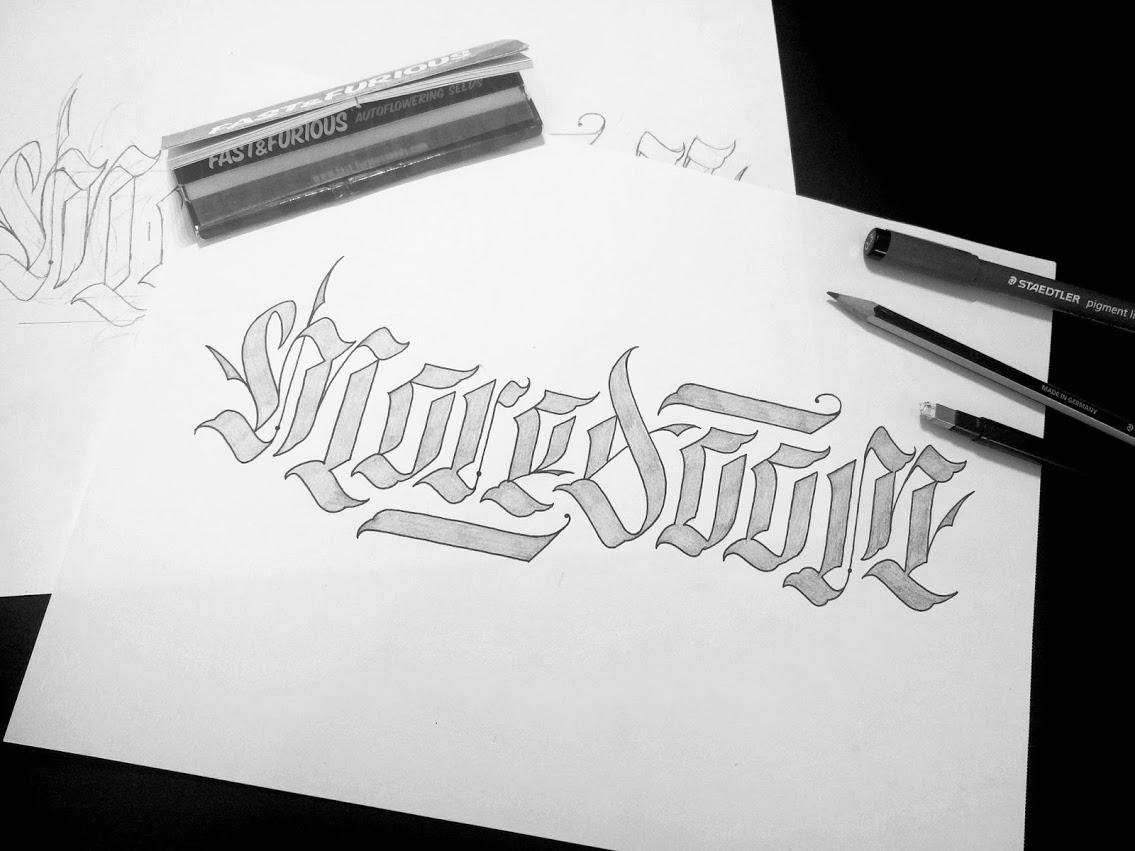 MoreDoom - Calligraphy Logo